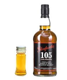 【量り売り】グレンファークラス 105 60度 30ml ウイスキー お試し