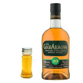 【量り売り】グレンアラヒ— 10年 カスクストレングス #2 54.8度 30ml ウイスキー お試し