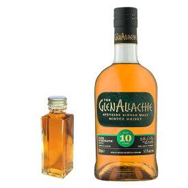 【量り売り】グレンアラヒ— 10年 カスクストレングス #2 54.8度 100ml ウイスキー お試し