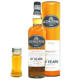 【量り売り】グレンゴイン 10年  40度 30ml ウイスキー お試し