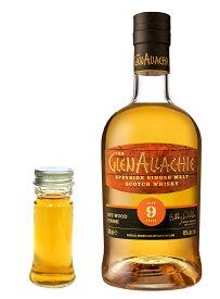 【量り売り】グレンアラヒー9年 ライウッドフィニッシュ 48度 30ml ウイスキー お試し