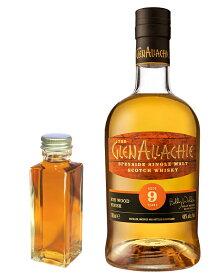 【量り売り】グレンアラヒー9年 ライウッドフィニッシュ 48度 100ml ウイスキー お試し