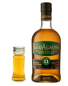【量り売り】グレンアラヒー 11年 モスカテルウッドフィニッシュ 48度 30ml ウイスキー お試し