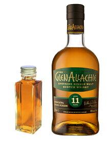 【量り売り】グレンアラヒー 11年 モスカテルウッドフィニッシュ 48度 100ml ウイスキー お試し
