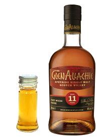 【量り売り】グレンアラヒー11年 ポートウッドフィニッシュ 48度 30ml ウイスキー お試し
