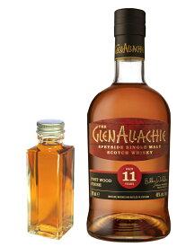 【量り売り】グレンアラヒー11年 ポートウッドフィニッシュ 48度 100ml ウイスキー お試し