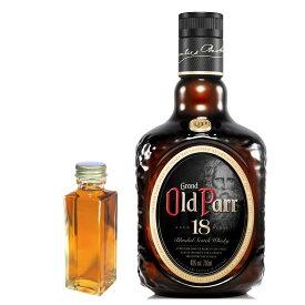 【量り売り】オールドパー 18年 40度 100ml ウイスキー お試し