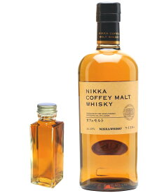 【量り売り】ニッカ カフェモルト 100ml 45度 ウイスキー お試し