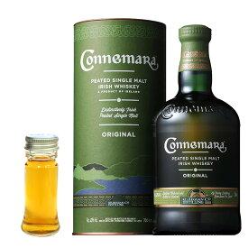 【量り売り】カネマラ 40度 30ml ウイスキー お試し
