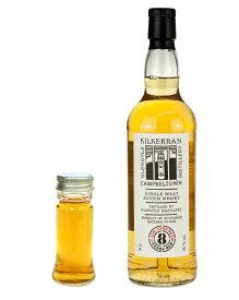 【量り売り】キルケラン 8年 カスクストレングス オロロソカスク 56.9度 30ml ウイスキー お試し