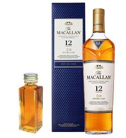 【量り売り】ザ・マッカラン ダブルカスク 12年 40度 100ml ウイスキー お試し