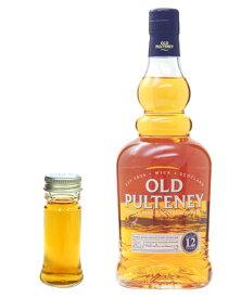 new【量り売り】オールドプルトニー12年 40度 30ml ウイスキー お試し