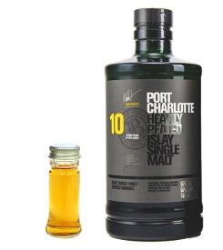 【量り売り】ブルックラディ(ブルィックラディ ブルイックラディ) ポートシャーロット 10年 50度 30ml ウイスキー お試し