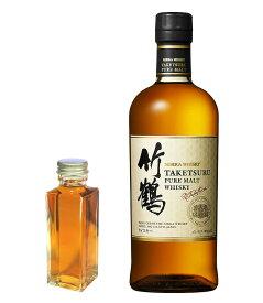 【量り売り】ニッカ new 竹鶴 ピュアモルト 43度 100ml ウイスキー お試し