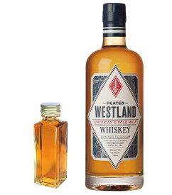 new【量り売り】ウエストランド ピーテッド 46度 100ml ウイスキー お試し