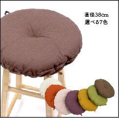 超特大 日本製【ビックサイズ丸椅子カバー】大きい 綿麻生地のスツール