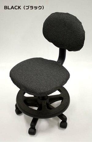 メール便で送料無料!!東レ『ミルコット』使用【チェアが甦る!!汚れ防止カバー】チェア用カバー子供のチェアに!オフィスチェアに!学習椅子カバーオフィス椅子カバー子供椅子カバー洗える学習机用椅子カバー事務用椅子カバー02P05Nov16