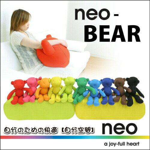 【NEO-BEAR】とってもかわいい ネオ シルエットベアー 新しい生地素材 ビタミンカラー 快適空間 スタイル カラフル 熊 ぬいぐるみ 縫いぐるみ ヌイグルミ ポリエステル ビーズ 02P03Dec16