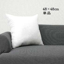 【Premium Gold Nude Cushion】ヌードクッション(48×48cm) 45cmカバーに最適 ハイ・クオリティ 高級ヌードクッション クッション中身 クッション中材 クッションBODY クッション ポリエステル綿 洗える/02P03Dec16 /インナークッション