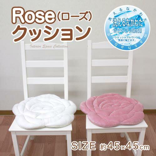 【送料無料】 バラのローズキルト加工によって、可愛い花びらを表現したあったかなクッションです。 冷え症の方に最適! 洗える 背もたれ付き ひも付き あったか 温か いす 椅子クッション 車や オフィスに 学習に 02P03Dec16