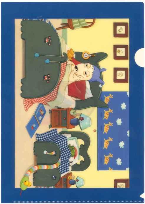 バムとケロ クリアファイルA4 さむいあさ 0569 【クリアファイル】 【バムとケロ】 【バムケロ】 【バム ケロ】 【キャラクターグッズ】 【RCP】