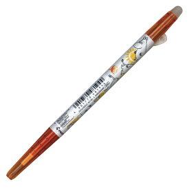 ムーミン フリクションボールペン S038 オレンジ S4639448 (インク色:オレンジ) [追跡可能メール便(送料200円)対応商品] 【キャラクターグッズ】