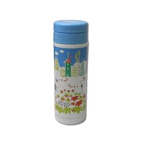 ムーミン ステンレスボトル お花畑 MMLC2855 [メール便非対応商品] 【ムーミン】 【Moomin】 【むーみん】 【キャラクターグッズ】