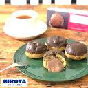 シュークリーム チョコレート ( 1箱4個入 ) 洋菓子のヒロタ HIROTA ヒロタ シュー クリーム 定番 レギュラー スイーツ…