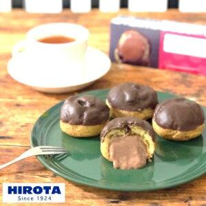 シュークリーム チョコレート ( 1箱4個入 ) 洋菓子のヒロタ HIROTA ヒロタ シュー クリーム 定番 レギュラー スイーツ デザート 洋菓子 お菓子 おやつ ひなまつり ホワイトデー お返し おうち時