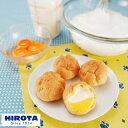 シュークリーム ツインフレッシュ (カスタード&ホイップクリーム) 1箱4個入 洋菓子のヒロタ HIROTA ヒロタ シュー ク…