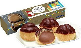 ヒロタのシュークリーム:チョコレート[定番][洋菓子のヒロタ][HIROTA][ヒロタ][シュー][クリーム][スイーツ][洋菓子][お菓子][おやつ][人気][老舗][ビター][デザート][1箱4個入][チョコ][エクレア][オススメ]