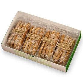 シューラスク 4袋セット (1袋4本入) [ 洋菓子のヒロタ ヒロタ HIROTA スイーツ デザート お菓子 おやつ ティータイム クッキー 焼菓子 ギフト プレゼント 贈り物 誕生日 手土産 景品 ]