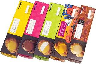 [送料込]ヒロタのシュークリーム5箱セット[1箱4個入][5箱SET][計20個][ヒロタ][洋菓子のヒロタ][HIROTA][オススメ][人気][スイーツ][菓子][洋菓子][シュー][デザート][ギフト][贈り物][メッセージカード][パンプキン][ハロウィン][かぼちゃ][栗][マロン]