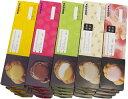 [送料無料]ヒロタのシュークリーム20箱セット[1箱4個入][20箱SET][計80個][ヒロタ][洋菓子のヒロタ][HIROTA][オススメ][人気][スイー...