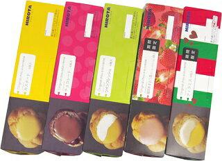 [送料込]ヒロタのシュークリーム5箱セット[1箱4個入][5箱SET][計20個][ヒロタ][洋菓子のヒロタ][HIROTA][オススメ][人気][スイーツ][菓子][洋菓子][シュー][デザート][ギフト][贈り物][苺][いちご][ティラミス]