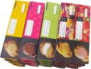 [送料無料] 成人 御祝 シュークリーム 詰め合わせ 20箱セット [ 洋菓子のヒロタ ヒロタ HIROTA オススメ 人気 有名 ス…