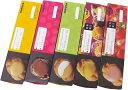 [送料込] 成人 御祝 シュークリーム 詰め合わせ 5箱セット [ 洋菓子のヒロタ ヒロタ HIROTA オススメ 人気 有名 スイ…