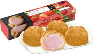 シュークリーム 福岡あまおう苺 期間限定 お歳暮 御歳暮 クリスマス (1箱4個入) [ 洋菓子のヒロタ HIROTA スイーツ デザート 洋菓子 お菓子 おやつ 人気 ギフト いちご イチゴ 人気 ストロベリー