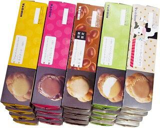 [送料無料]ヒロタのシュークリーム20箱セット[1箱4個入][20箱SET][計80個][ヒロタ][洋菓子のヒロタ][HIROTA][オススメ][人気][スイーツ][菓子][洋菓子][シュー][デザート][ギフト][贈り物][メッセージカード][ミルクコーヒー][コーヒー][エスプレッソ][栗][マロン]