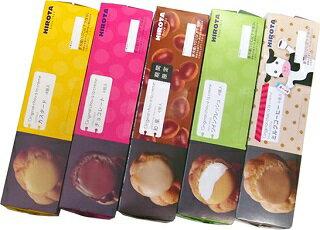 [送料込]ヒロタのシュークリーム5箱セット[1箱4個入][5箱SET][計20個][ヒロタ][洋菓子のヒロタ][HIROTA][オススメ][人気][スイーツ][菓子][洋菓子][シュー][デザート][ギフト][贈り物][メッセージカード][ミルクコーヒー][コーヒー][エスプレッソ][栗][マロン]