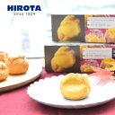 シュークリーム 種子島 安納芋 期間限定 (1箱4個入) [ 洋菓子のヒロタ HIROTA スイーツ デザート 洋菓子 お菓子 おや…