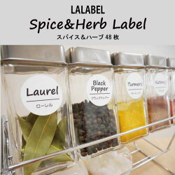 送料無料♪スパイス・ハーブラベル48カフェ風デザイン/詰替え容器・ディスペンサー用耐水性