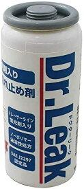 リークラボジャパン(Leaklab Japan) Dr.Leak ドクターリーク 蛍光剤入り A/C漏れ止め剤 1本