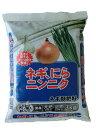 大きく育てるチッソ成分重視! ネギ にら ニンニク肥料3kg ネギ類肥料 8-7-3.5 【ガーデニング肥料 園芸肥料 …