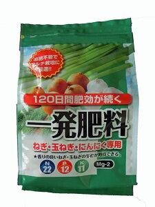 一発肥料 ねぎ・玉ねぎ・にんにく専用肥料1kg 22-12-11 Mg2【ガーデニング肥料 園芸肥料 野菜の肥料 家庭菜園肥料】