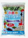 高度化成肥料 1kg 14-14-14 速効性万能タイプ 野菜類全般に適した万能肥料! 【 ガーデニング肥料 園芸肥料 野菜の肥料 家庭菜園肥料 】