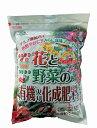 アミノ酸配合 花と野菜の有機入り化成肥料 1kg10-8-8【ガーデニング 有機 化成肥料 野菜 花 家庭菜園肥料】
