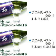 【ポイント2倍】Ag・uADrink(アグアドリンク)900ml×6本微泡酵素水テネモス