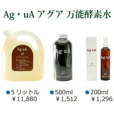 【ポイント2倍】うこん塊-KAI-(カイ)900ml×1本酵素飲料水テネモス