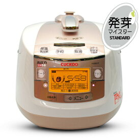 クーポン利用で¥44,300!IH発芽玄米炊飯器 CUCKOO(クック)CRP-HJ0657F 発芽マイスター/旧圧力名人 玄米4合/白米6合炊き ※2020年に 圧力名人は発芽マイスターに変更されました。正規販売店 本州送料無料 オリジナル特典付き(Bookledお米の教え)(発芽米星)